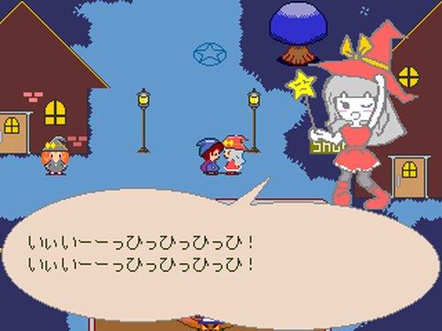 ハロウィン森のパンプキング Game Screen Shot2