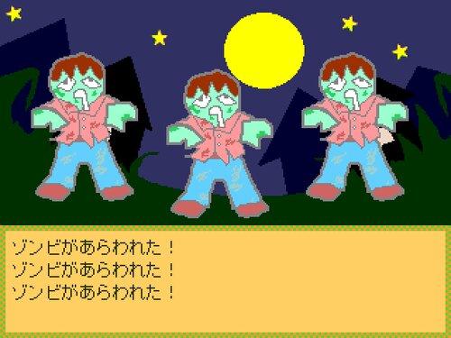 ハロウィン森のパンプキング Game Screen Shot4