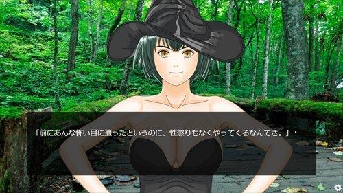 夢channel(第2話) Game Screen Shot