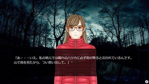 夢channel(第2話) Game Screen Shot4