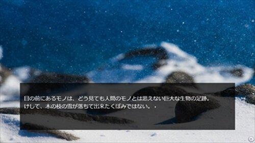 夢channel(第2話) Game Screen Shot5