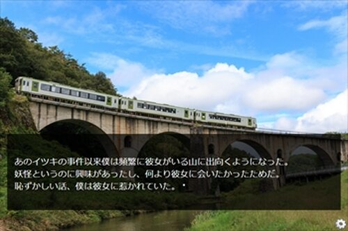 夢channel(第2話) Game Screen Shots