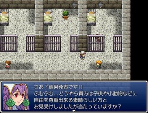 テンションゲーム Game Screen Shot3