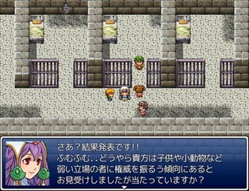 テンションゲーム Game Screen Shot4