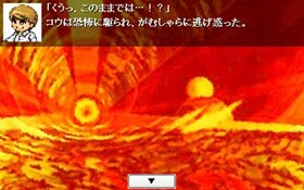 臥龍(GaRon) Game Screen Shot3