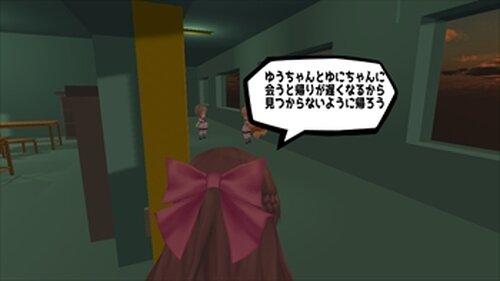 帰宅道 Game Screen Shot2