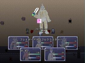 伝説の戦士はじめました 第二幕 完結編 Game Screen Shot2