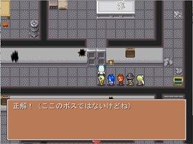 伝説の戦士はじめました 第二幕 完結編 Game Screen Shot3