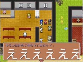 伝説の戦士はじめました 第二幕 完結編 Game Screen Shot4