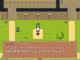 伝説の戦士はじめました 第二幕 完結編 Game Screen Shot5