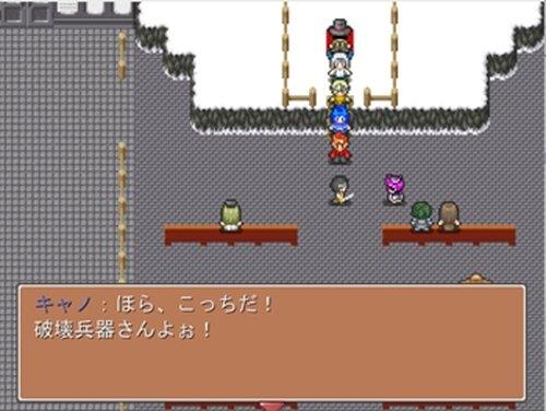 伝説の戦士はじめました 第二幕 完結編 Game Screen Shots