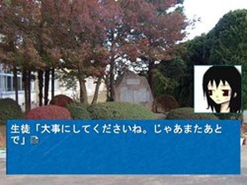 冷たい話し Game Screen Shots