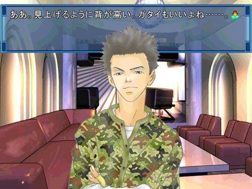 カラオケメモリアル Game Screen Shot1