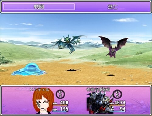GAIN OF DESTINY Ⅱ Game Screen Shot3