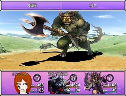 GAIN OF DESTINY Ⅱ Game Screen Shots