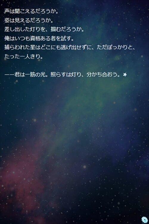 Planet nine Game Screen Shot4