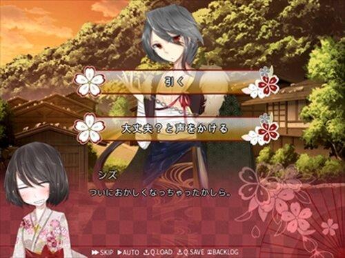 また逢う日を楽しみに Game Screen Shot2