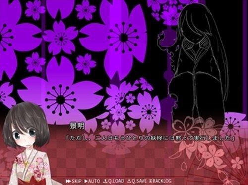 また逢う日を楽しみに Game Screen Shot4