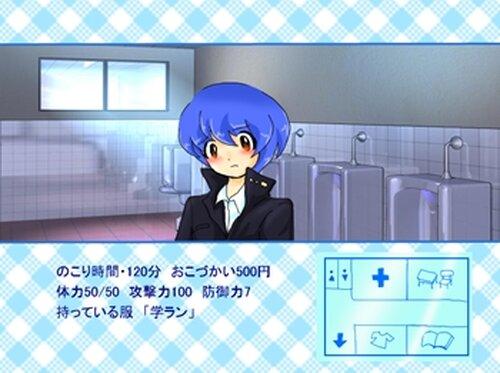 ぼくはよわくなんかない Game Screen Shot3