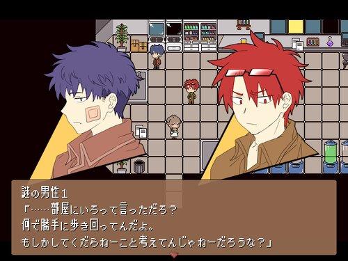 ひよっこウィッチとみにラボ Game Screen Shot1