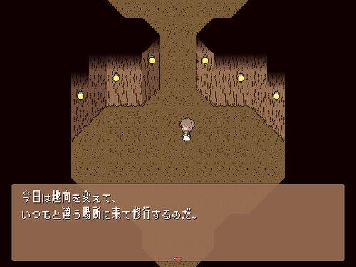 ひよっこウィッチとみにラボ Game Screen Shot2