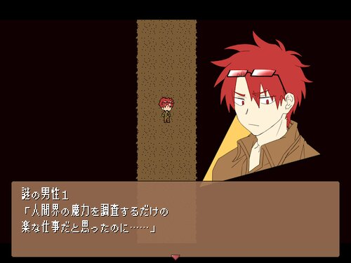 ひよっこウィッチとみにラボ Game Screen Shot3