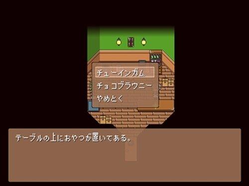 ひよっこウィッチとみにラボ Game Screen Shot4