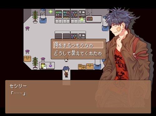 ひよっこウィッチとみにラボ Game Screen Shot5