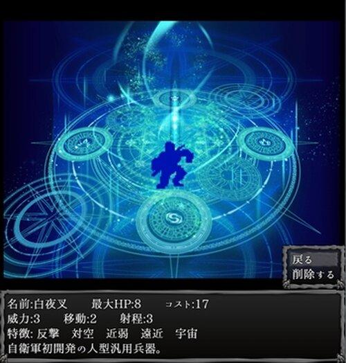 タクティクスデュエル Game Screen Shot3