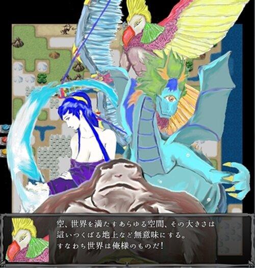 タクティクスデュエル Game Screen Shot5