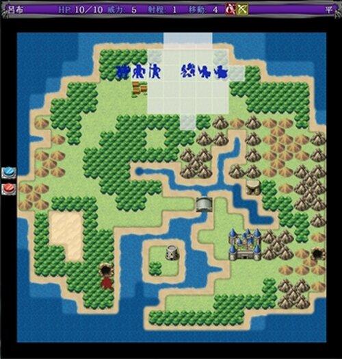 タクティクスデュエル Game Screen Shots