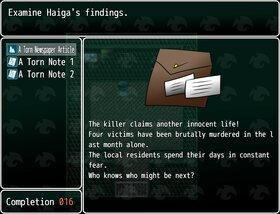 HAIGATO Game Screen Shot3