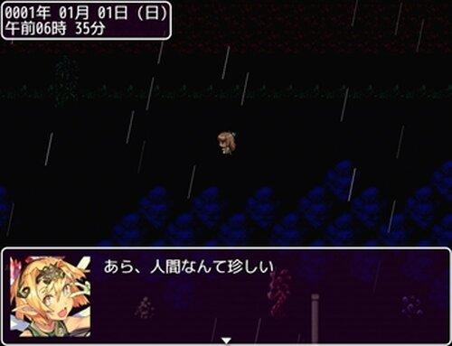 魔界探検記(ストーリークリア可能体験版) Game Screen Shot2