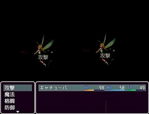 魔界探検記(ストーリークリア可能体験版) Game Screen Shot4