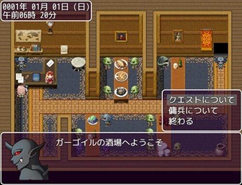 魔界探検記(ストーリークリア可能体験版) Game Screen Shot5