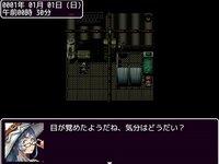 魔界探検記(ストーリークリア可能体験版)
