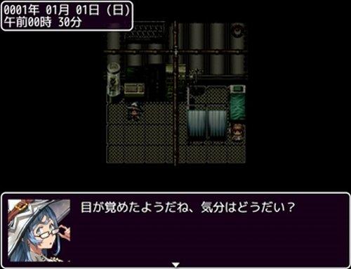 魔界探検記(ストーリークリア可能体験版) Game Screen Shots
