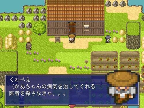 肉稲 Game Screen Shot1