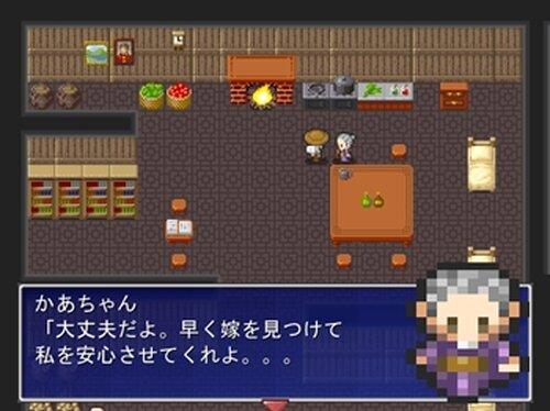 肉稲 Game Screen Shot2