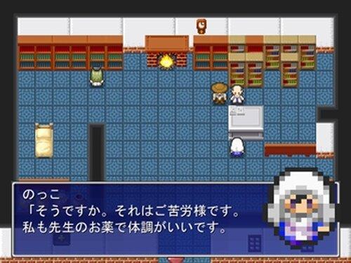 肉稲 Game Screen Shot4