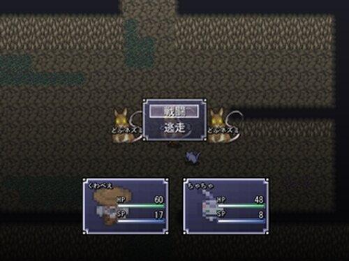 肉稲 Game Screen Shot5