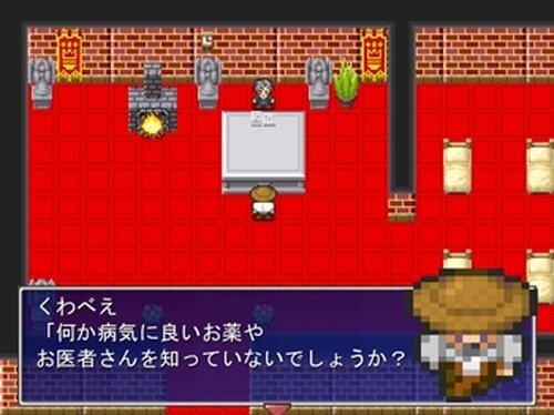 肉稲 Game Screen Shots