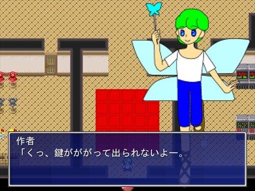 脱出ゲーム(仮) Game Screen Shot1