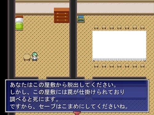 脱出ゲーム(仮) Game Screen Shot2