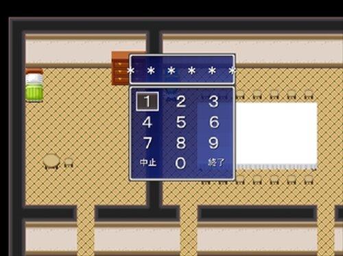 脱出ゲーム(仮) Game Screen Shot3