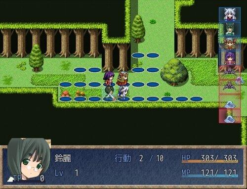 Firstline prologue Game Screen Shot