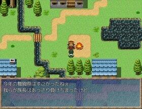 Firstline prologue Game Screen Shot3