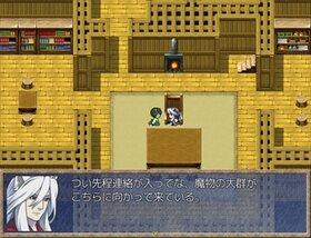 Firstline prologue  Game Screen Shot4