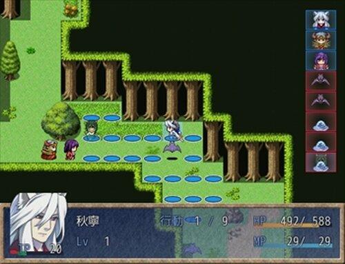 Firstline prologue Game Screen Shots