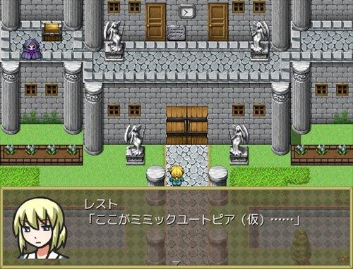 ダンジョンつく~る Game Screen Shot1